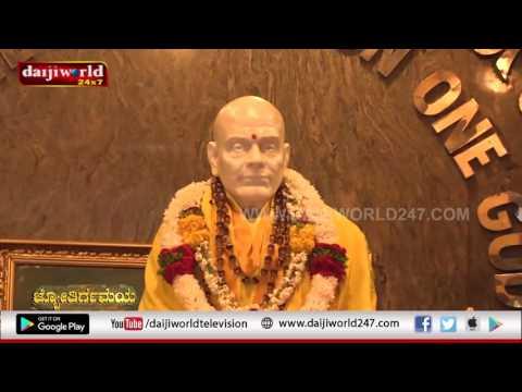 Jyothirgamaya - Shri Gokarnanatheshwara Temple, Kudroli│Episode 3│Daijiworld Television