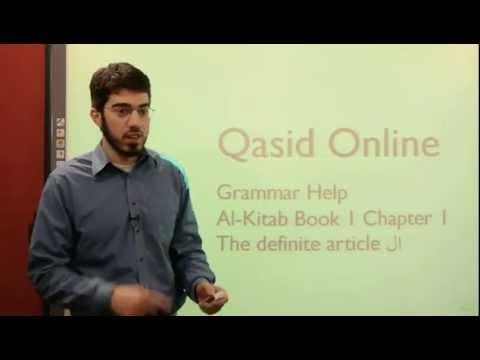 al-kitaab-1.3-|-the-definite-article-in-arabic