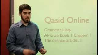 Al Kitaab 1.3 | The Definite Article in Arabic