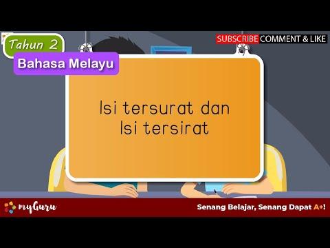 Tahun 2 Bahasa Melayu Membaca Isi Tersurat Dan Isi Tersirat Youtube