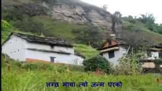 नेपाली लोक गित सानो सानो झुपडी खर को  लाग्छ माया त्यो जन्म घर को