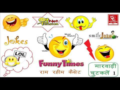 Ramniwas Rao Hits | मारवाड़ी चुटकले | Marwari Jokes | Funny Comedy | Best Comedy | Pramod Audio Lab |