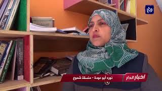 %95 من الشركات العاملة في الأردن صغيرة ومتوسطة، ماذا قدمنا لهم؟