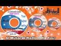 Molana Imtiyaz Sidat #Hamzah Al Mubarak Dhorat Tour Gujrat India  MP3 Audio Naat