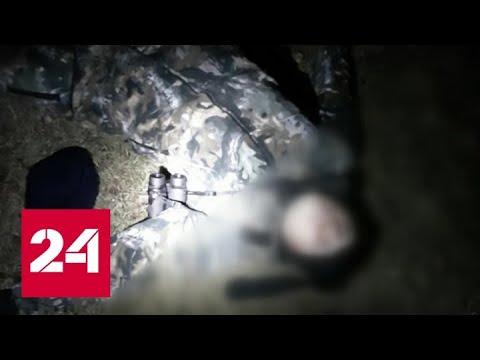 Убийство экс-мэра Киселевска: хроника преступления и основные версии - Россия 24