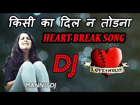 All picture hindi gane dj sound mein gam bhare dj song download