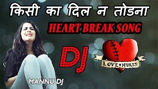 Sad Dj Song | Kisi ka dil na todna | Sad dailog mix | Hindi heart break sad songs