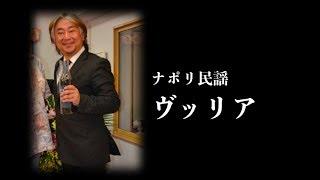 吉澤穂波 - JapaneseClass.jp