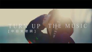原MV 是沒有歌詞在上面的就是一個聽一聽然後想上歌詞上去的概念XD 基本...