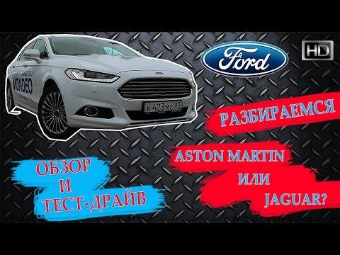 Ford Mondeo Форд МоFord Mondeo Форд Мондео 4