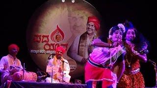 Yakshagana -- nOdu sakhane kAda cheluvanu... Jansale