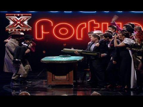 Кармен казино песня pokerdom покер онлайн
