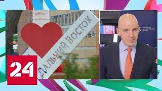 ВЭФ-2019 стартовал - Россия 24