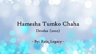 Lyrics - Devdas (2002) - Hamesha Tumko Chaha
