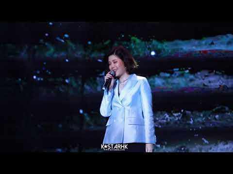 170917 LYN 린 - [Whenever, Wherever(언제든, 어디라도)] 대만'사임당,빛의일기'콘서트 직캠/CAM [LIVE HD] Mp3