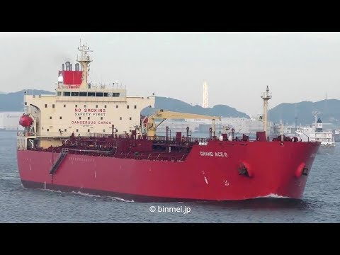 GRAND ACE6 - POS SM oil/chemical tanker