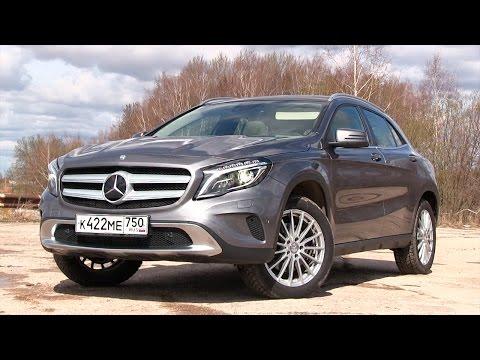 Mercedes-Benz GLA 250 4Matic - Тест-драйв от ATDrive.ru