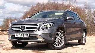 Mercedes-Benz GLA 250 4Matic - Тест-драйв от ATDrive.ru