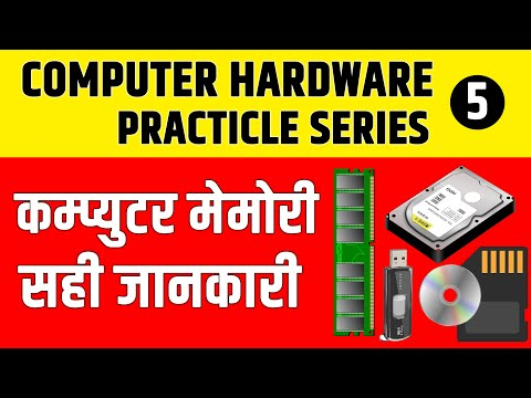 Computer Hardware In Hindi   Part 5   Practically