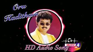 Oru Kaditham Eluthinen | Deva | HD Audio Song | Remastered