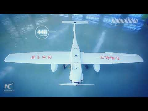 Eye-catching made-in-China drones at World Manufacturing Convention