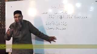 Lecture 66 - Quran Arabic As Easy as Urdu By Aamir Sohail