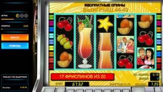 видео Игровые автоматы «Азино 777» польза или вред?