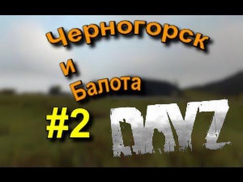 черногорск знакомства