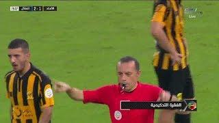 الحالات التحكيمية مباراة الاتحاد 1-3 الهلال | الجولة 4 | دوري الأمير محمد بن سلمان 2019-2020