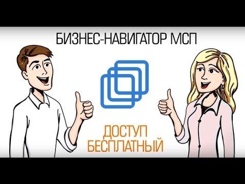 взять займ онлайн украина