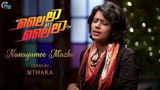 Nanayumee Mazha Cover Ft Sithara Krishnakumar | Lailaa O Lailaa | Official