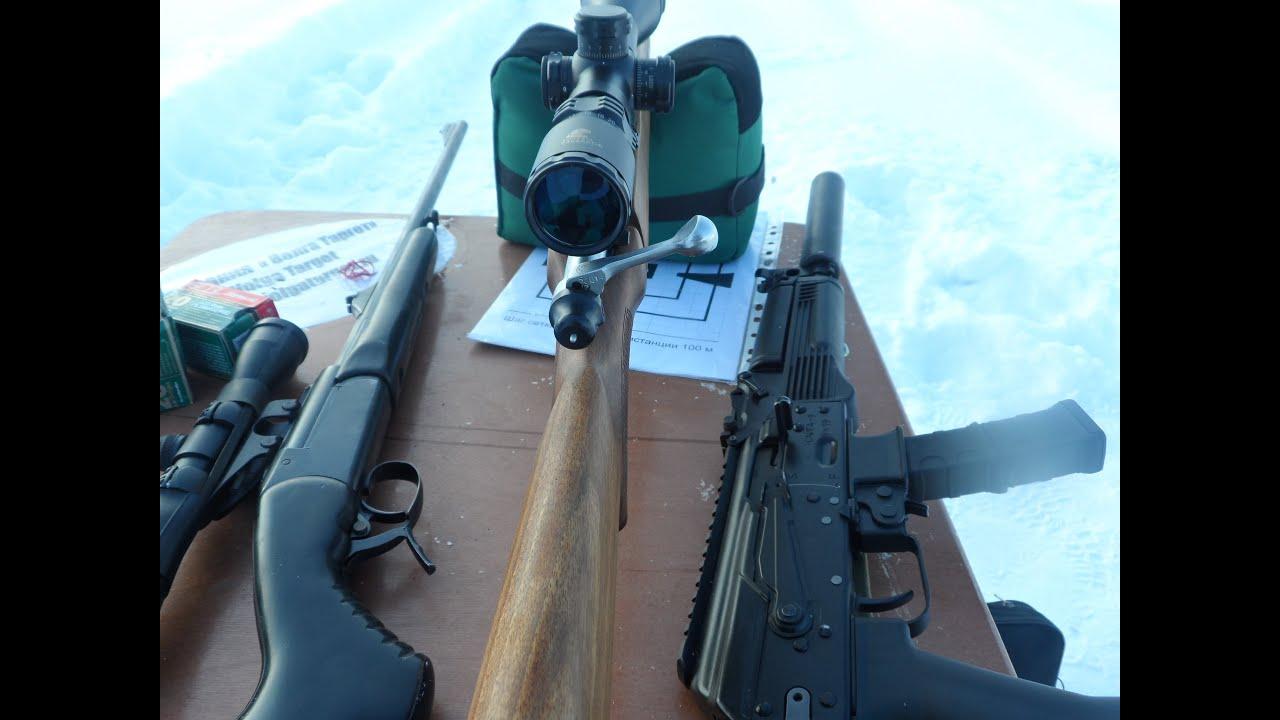 Барс — семейство советских магазинных охотничьих карабинов, предназначенных для.