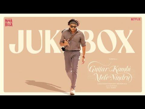Guitar Kambi Mele Nindru - Jukebox | Suriya, Prayaga Martin| Gautham Menon| Karthik| Karky| Navarasa