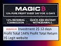 (Scam this Site) How To invest Minimum 2$ Magicb Legit website Urdu Hindi