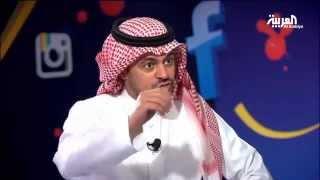 خالد الشنيف ضيف #تفاعلcom