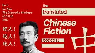 Lu Xun And The Diary Of A Madman - The Translated Chinese Fiction Podcast Ep 1