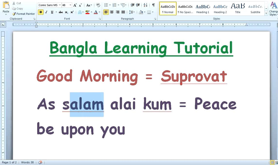 How to learn bangla english language