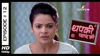 Thapki Pyar Ki - 6th June 2015 - थपकी प्यार की - Full Episode (HD)