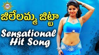 Jillelamma Jitta Folk Dj Sensartional Hit Song || Telangana Folk Dj Songs
