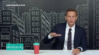 Навальный: нашу медицину просто разваливают!!!