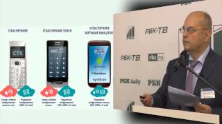 A.Klepov Report at Conference«Business Security Technologies 2012.mp4