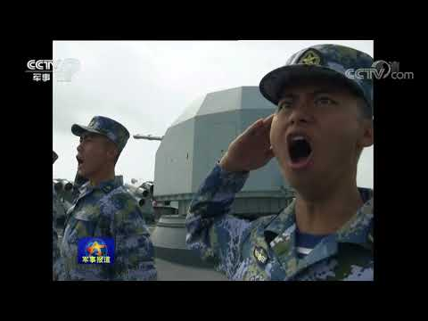 China PLA Navy Conducts Fleet Review at South China Sea