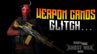 GHOST WAR - Use ALL Weapon Camos Glitch...