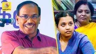 நல்ல வேளை விமானத்தில நான் வரல : Pattimandram Raja Funny Speech