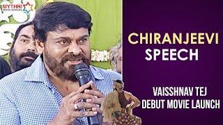 Megastar Chiranjeevi Speech - Panja Vaisshnav Tej Debut Movie Launch   Allu Arjun   Sai Dharam Tej