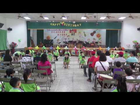 91週年校慶暨親子運動會