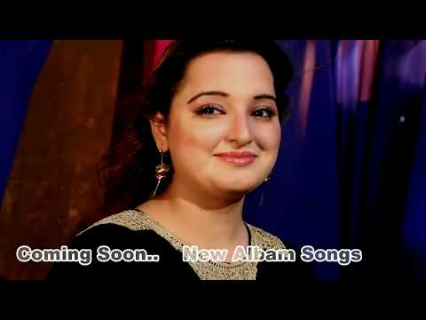 Pashto New Song Reshma Khan Coming Soon.... thumbnail