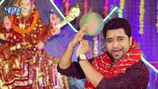 Ashish Banty (2018) का सुपरहिट देवी गीत || Power Ba Mai Ke Naam Me || Devi Geet 2018