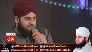 dar-e-nabi-par-yeh-umar-beetay-ahmed-raza-qadri-in-ramzan-mein-bol-transmission-2017-bol-tv
