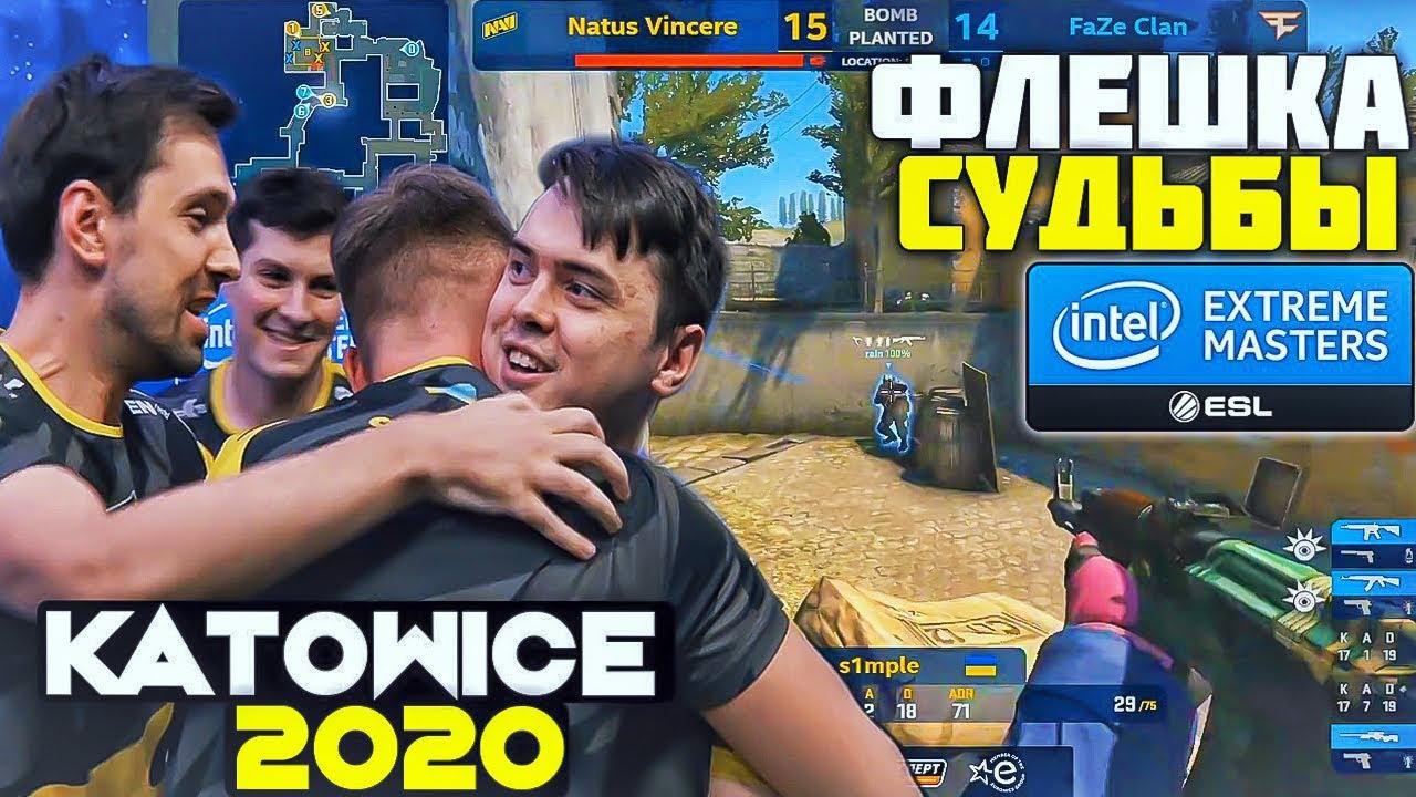 ЛУЧШИЕ МОМЕНТЫ CS:GO IEM KATOWICE 2020 - №2